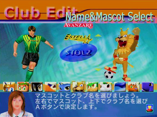 J.League Pro Soccer Club o Tsukurou [1999] Img 01